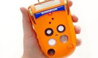 Detector de amônia